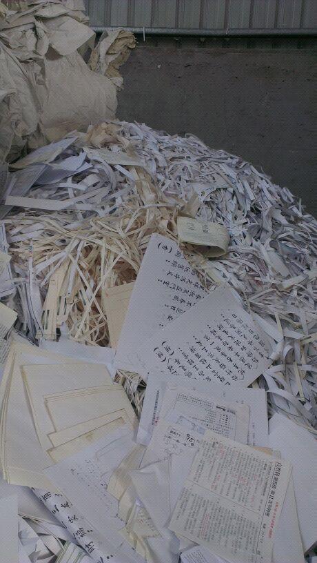 南山区投标文件销毁处理公司名录