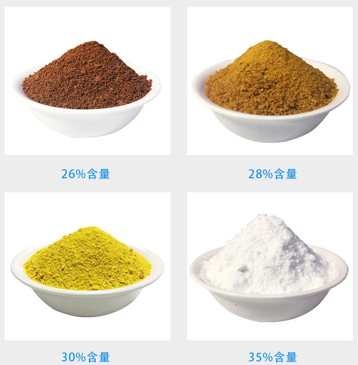 西安临潼聚丙烯酰胺PAM压泥干