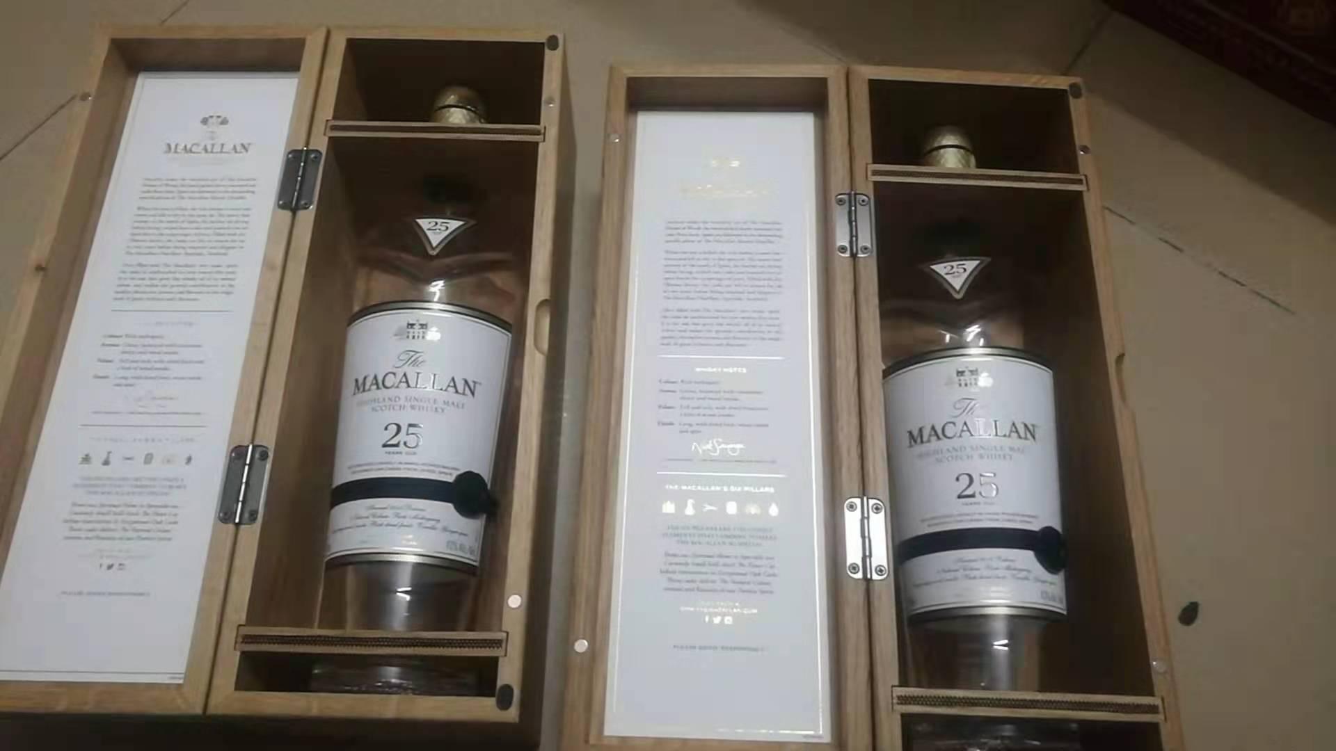 广东阳江麦卡伦25年黑标回收名酒老酒搜索