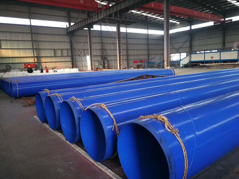(厂家定做)涂塑复合钢管价格哪家好富裕