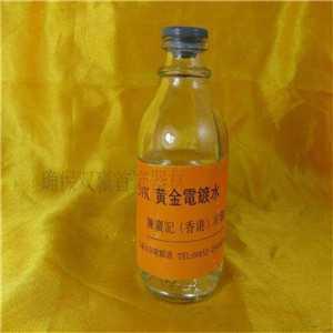 江西铂石棉回收店铺(长期回收)