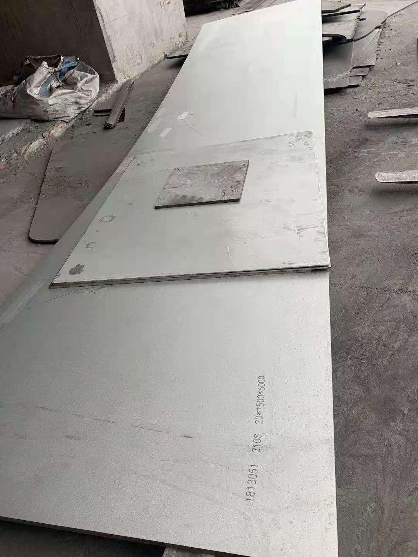 信阳淮滨ASTM904不锈钢中厚板加工