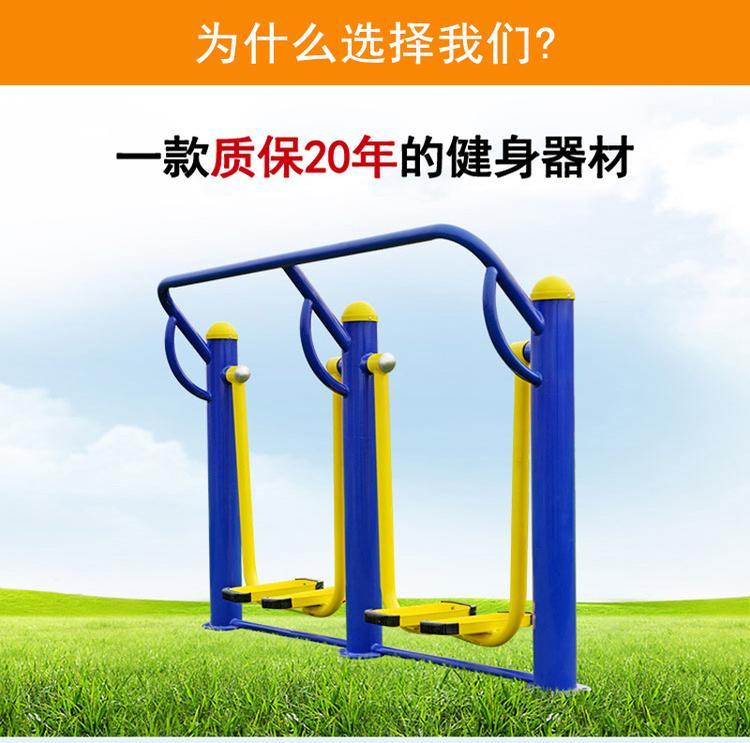 郴州市嘉禾县室外健身路径器材厂家直销