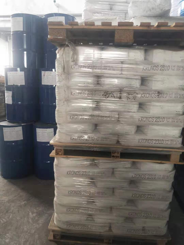 (阜新诚信回收聚乙烯醇)=诚信回收聚乙烯醇专业供应商