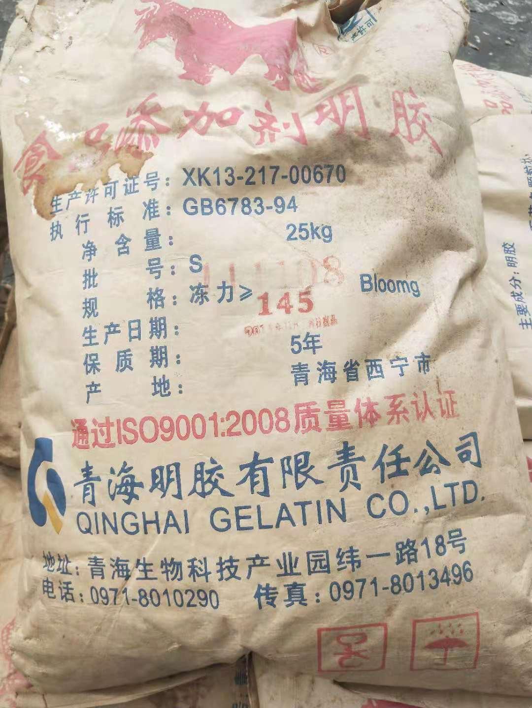 沧州回收废旧热容胶厂家批发价格