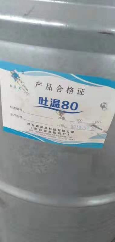 (随州(收购废旧热容胶)生产厂家更放心