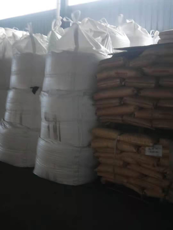 (宁德哪里有回收萜烯树脂)=哪里有回收萜烯树脂专业厂商供应