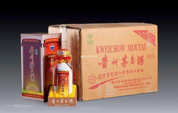 长沟镇:(1992年茅台酒回收多少钱一览)-专业正规