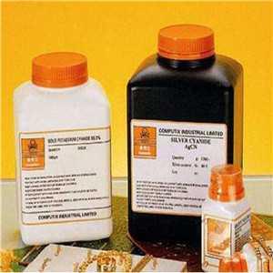 普宁氯金酸回收过程(互利合作)