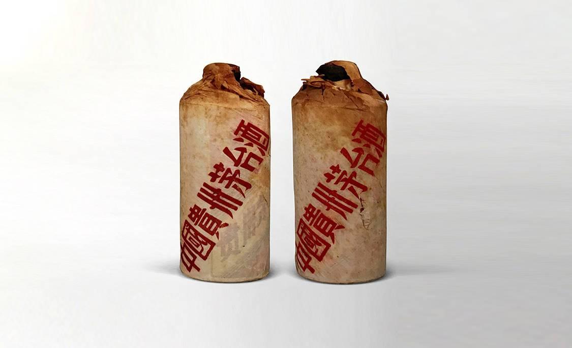 日照[当日上门]-(2011年珍品茅台酒回收实时价格)