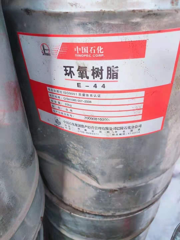 淮安回收废旧聚醚价格