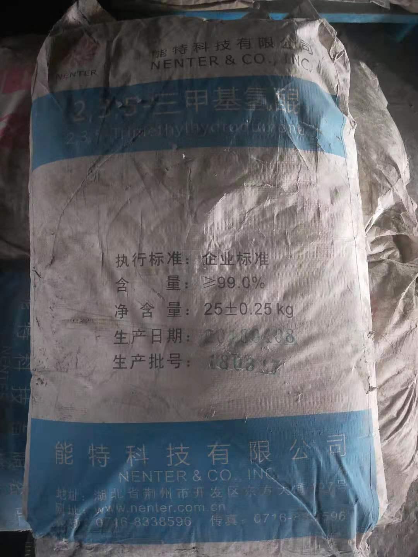 福州收购废旧氧化锌高价/上门/现结-回收资质全