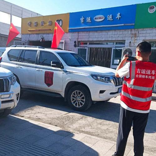 发伊宁到上海越野汽车托运是多少运费用