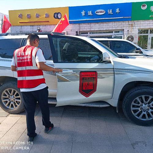拜城县到滨州拖运轿车专业物流团队