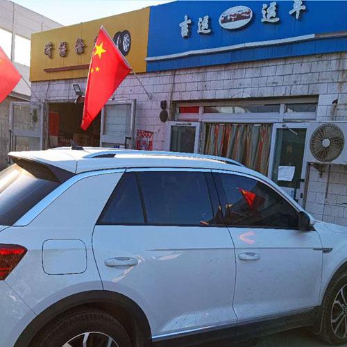 新疆阿克蘇到包頭本地汽車托運公司快速報價