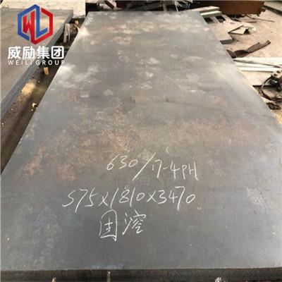 望江ASTM A564钢贵吗