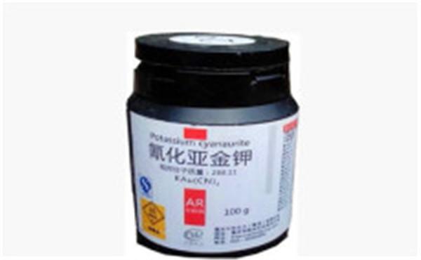 海口二羰基乙酰丙酮铑回收本地收购(竭诚服务)