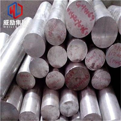 滁州X3CrNiMo13-4冷拔生产工艺
