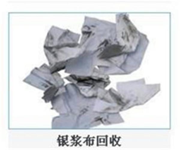 揭阳钯粉回收资质齐全2021(2021长期回收)