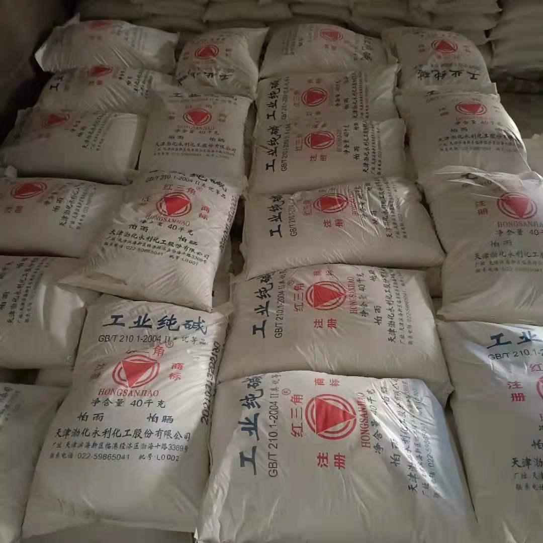 内蒙古—红三角纯碱—脱硫脱硝使用