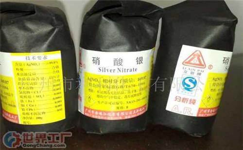 临汾金泥回收一公斤多少钱