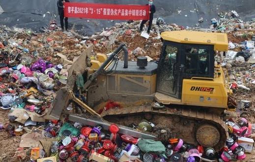 東莞市鳳崗鎮怎么銷毀文件公司上門服務聯系電話