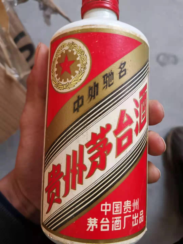(咨询)中信金陵蓝茅台酒空瓶回收多少钱一套