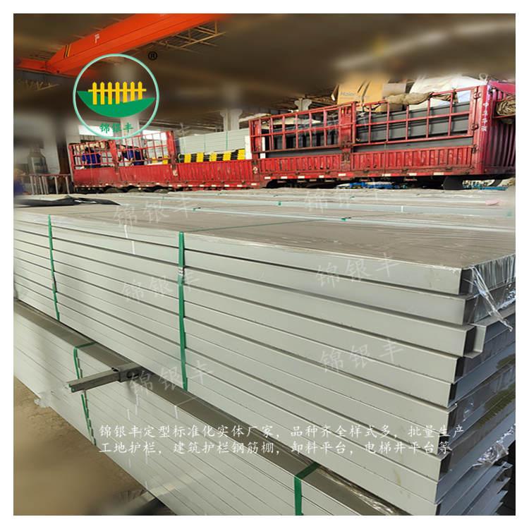 新乡市牧野区基坑护栏围挡供应商厂家找锦银丰围挡