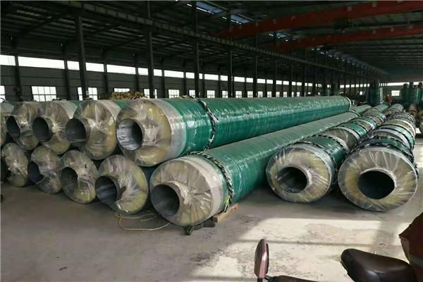 黃山市-耐高溫鋼套鋼離心蒸汽保溫鋼管廠家成品現貨