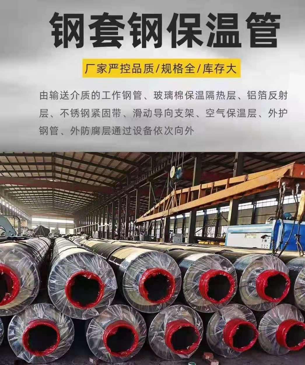 宁夏回族自治区银川市镀锌钢管发泡保温管找哪家新2021