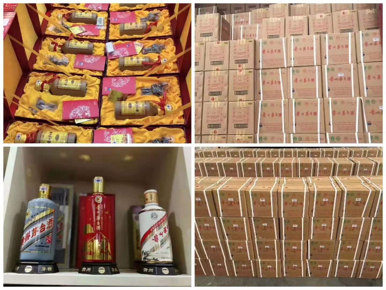 上海浦东30年茅台酒瓶回收【上海宝山12斤茅台酒瓶回收】