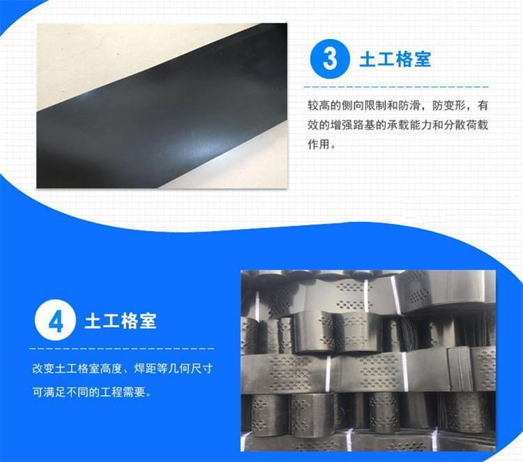 土工格室(集团-公司)福州HDPE土工格室厂家
