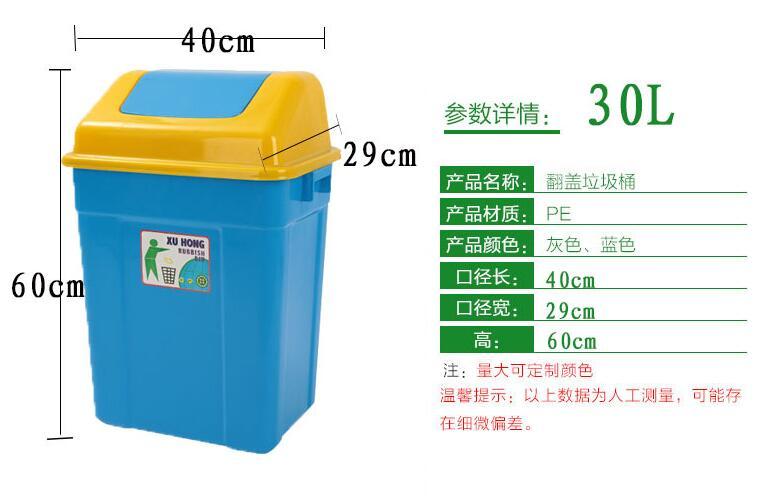 黔东南户外移动垃圾桶批发价