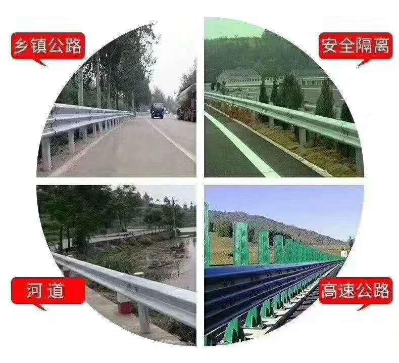 锡林郭勒盟镶黄旗高速公路护栏板厂家