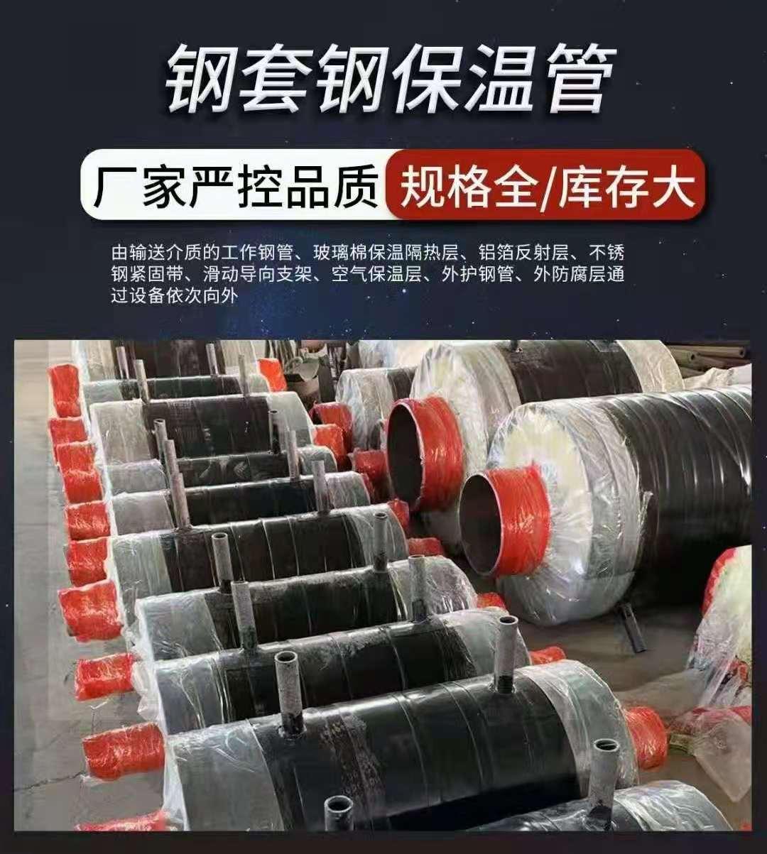 揭阳市饮用水用螺旋焊管经销商定制