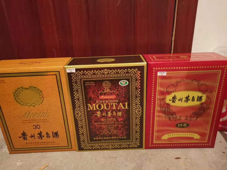 【鉴定】30年茅台文化协会尊享酒瓶盒子回收价格一览表