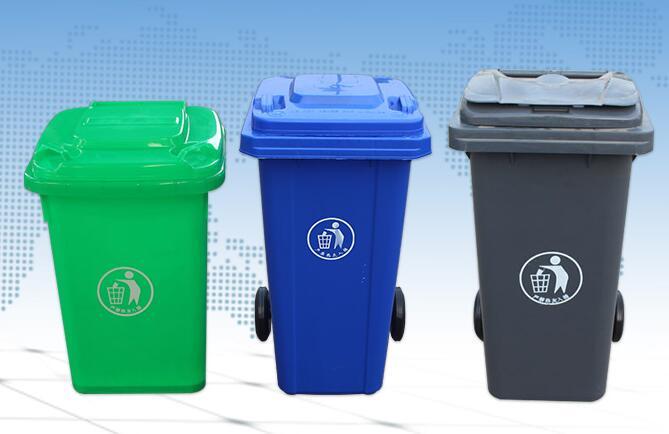 南漳环卫塑料垃圾箱批发商