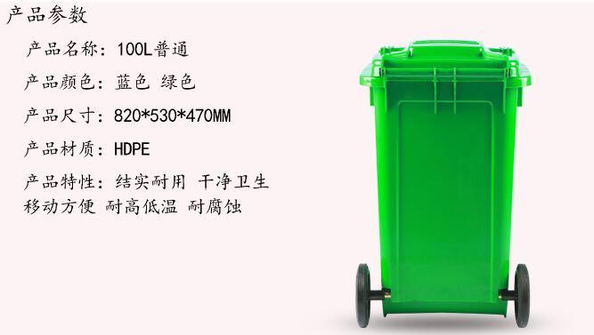 南宁户外移动垃圾桶厂家供应