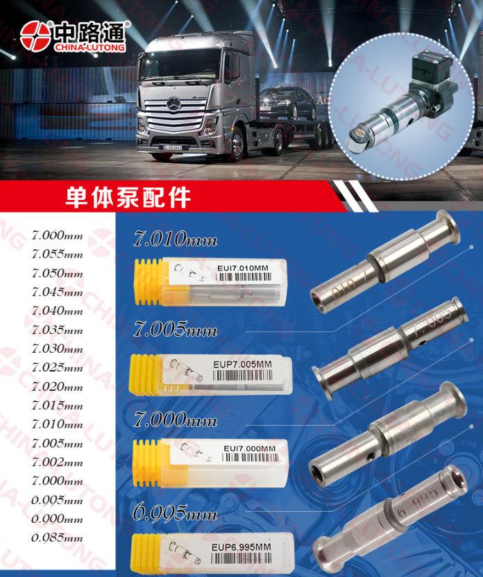 扬州6UZ1高压油泵多久清洗——{中路通}