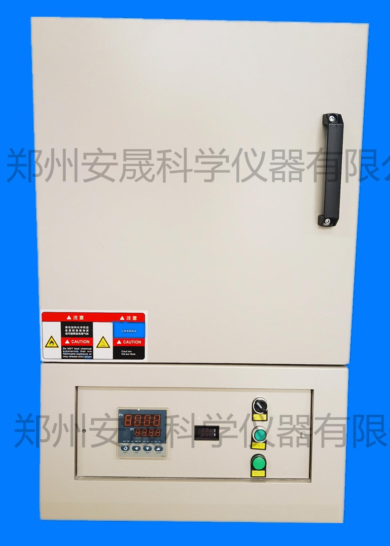 宏偉1400℃雙溫區管式氣氛爐價格