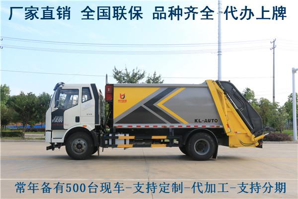 襄阳自卸垃圾车在哪里买