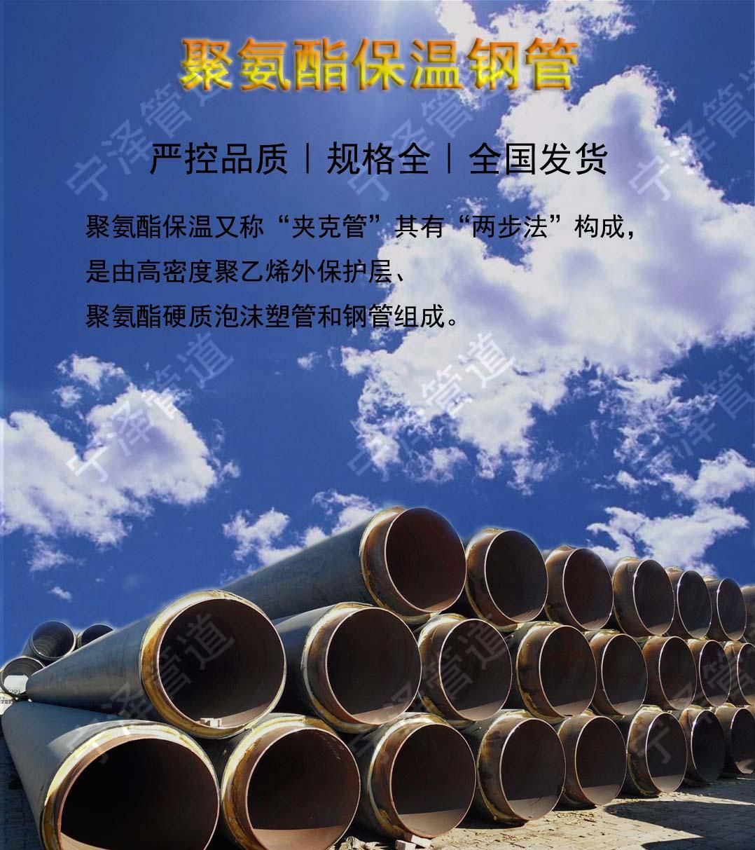 乐至县引水管道用螺旋钢管指导报价二分钟前