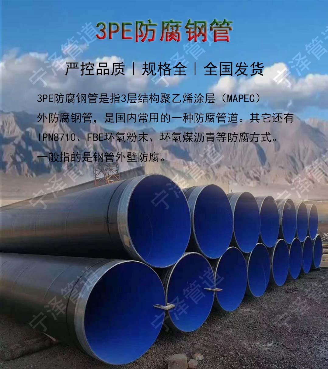 环江毛南族自治县供热用地埋保温钢管月度评述一秒前