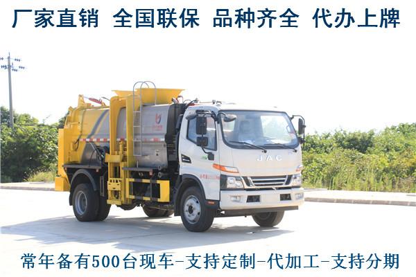 株洲垃圾车销售办事处