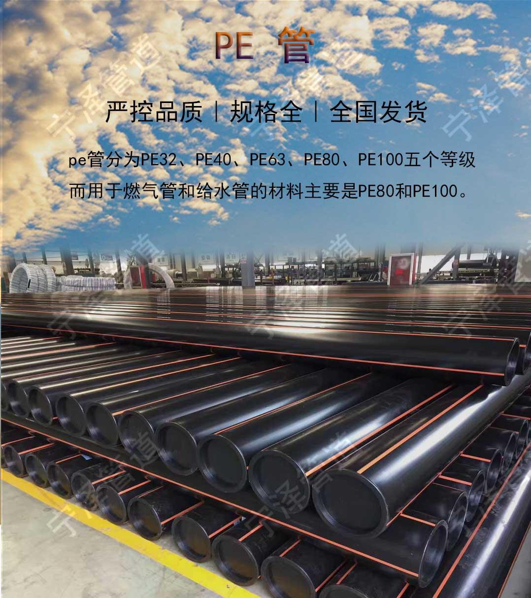 辽宁省丹东市饮水用焊接钢管厂家定做