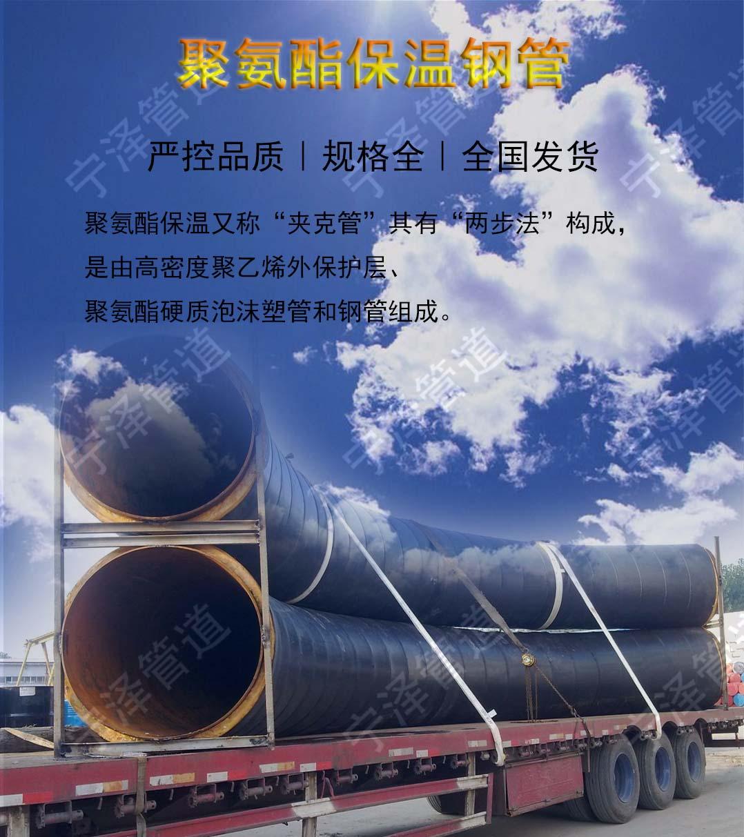 安徽省芜湖市排污螺旋钢管批发商直销