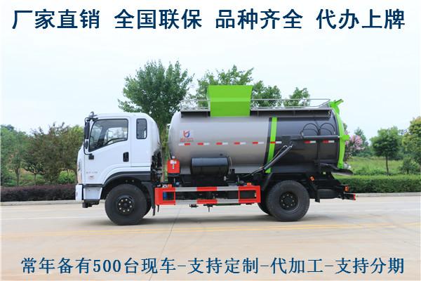 荆州密封垃圾车多少钱一台