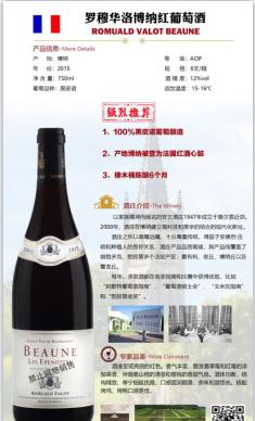 南昌市马丁酒庄红葡萄酒红酒多少钱