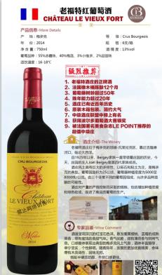 盘锦市拉佩耶红葡萄酒红酒代理商