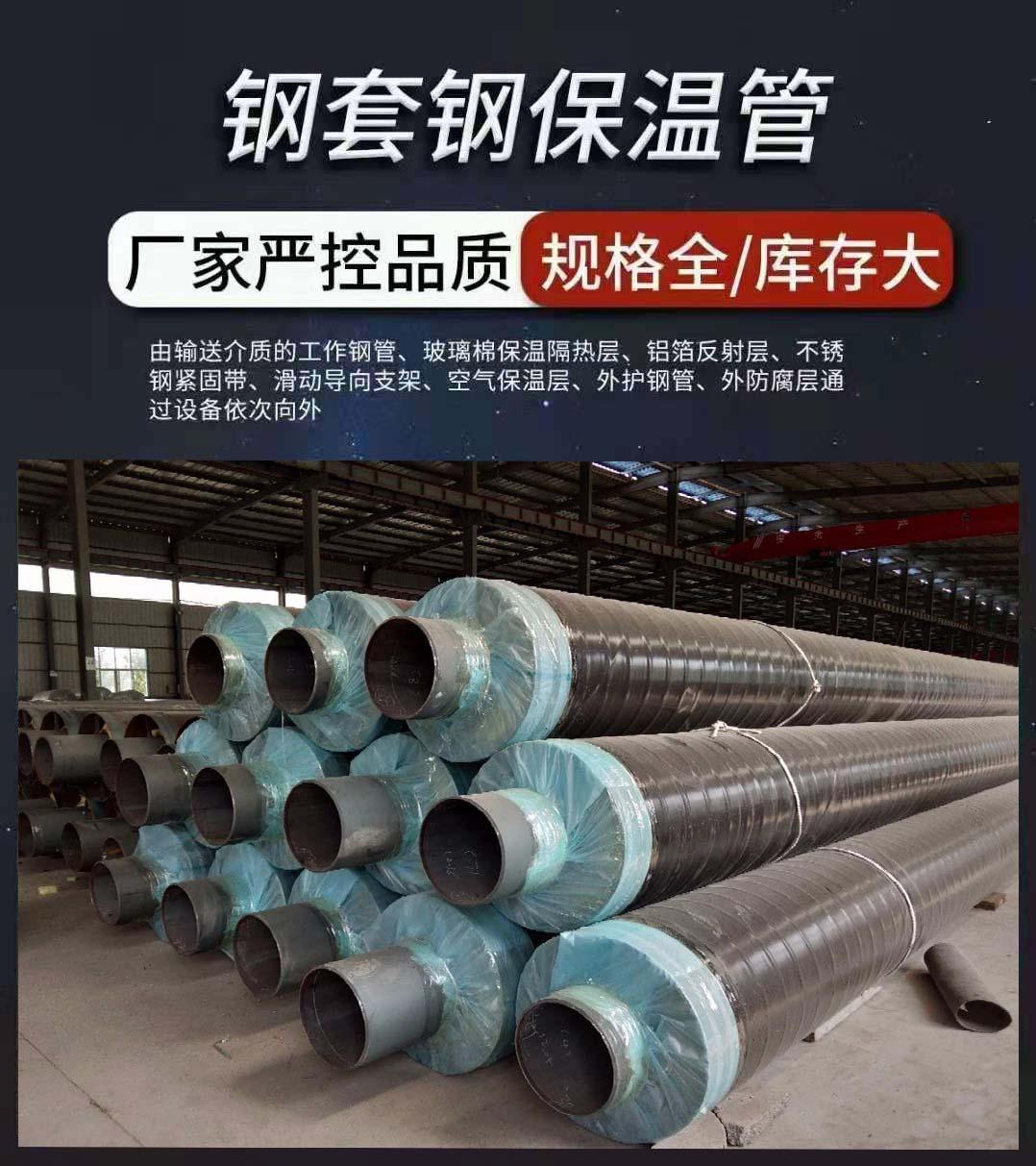 铜仁市自来水用螺旋焊管代理商品质好